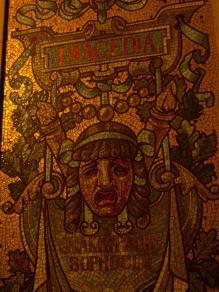 Theatro Municipal-Cranford1
